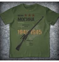 Военная футболка «ОРУЖИЕ ПОБЕДЫ.ВИНТОВКА МОСИНА»