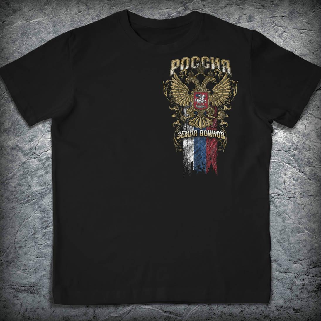 Футболка «Россия. Земля воинов», Цвет Черный, Размер S от Земля воинов