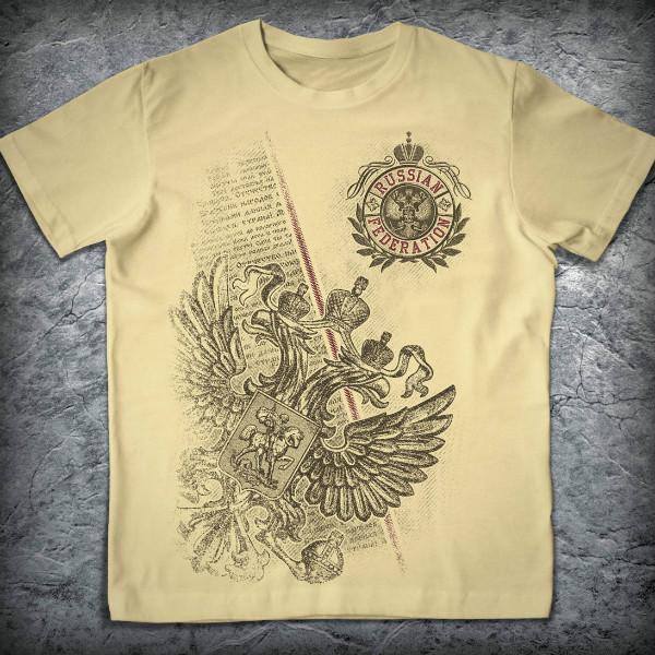 Патриотическая футболка «Россия. Гимн», Цвет Бежевый, Размер XXL от Земля воинов