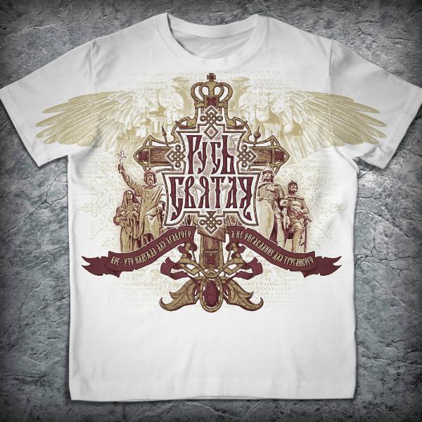 Патриотическая футболка «Русь святая», Цвет Бордо, Размер M от Земля воинов