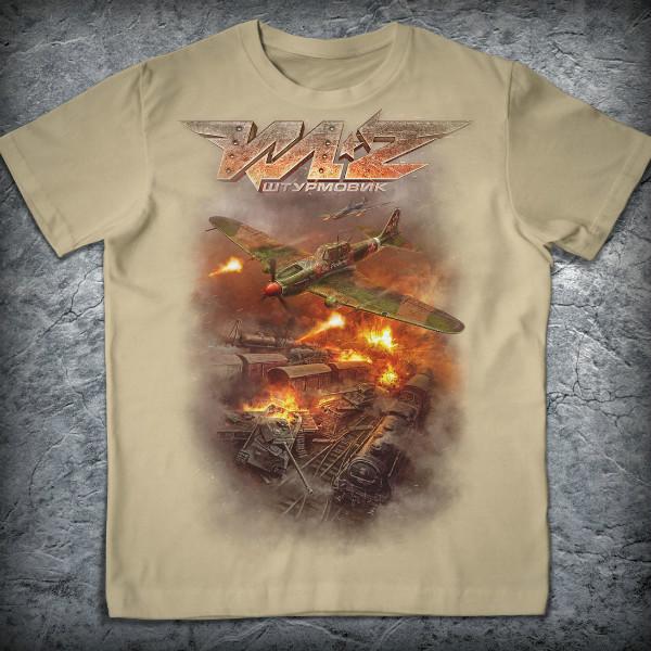 Военная футболка на 9 мая «ОРУЖИЕ ПОБЕДЫ.ИЛ-2», Цвет Бежевый, Размер XL от Земля воинов
