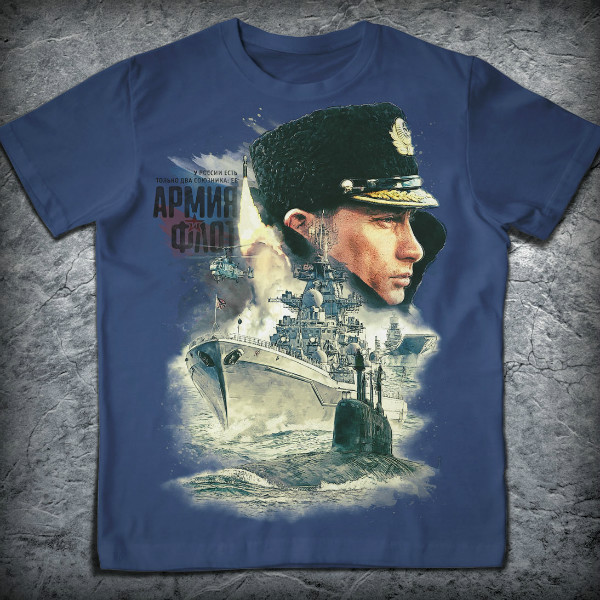 Военная футболка «СОЮЗНИКИ РОССИИ.ФЛОТ», Цвет Индиго, Размер 3XL от Земля воинов